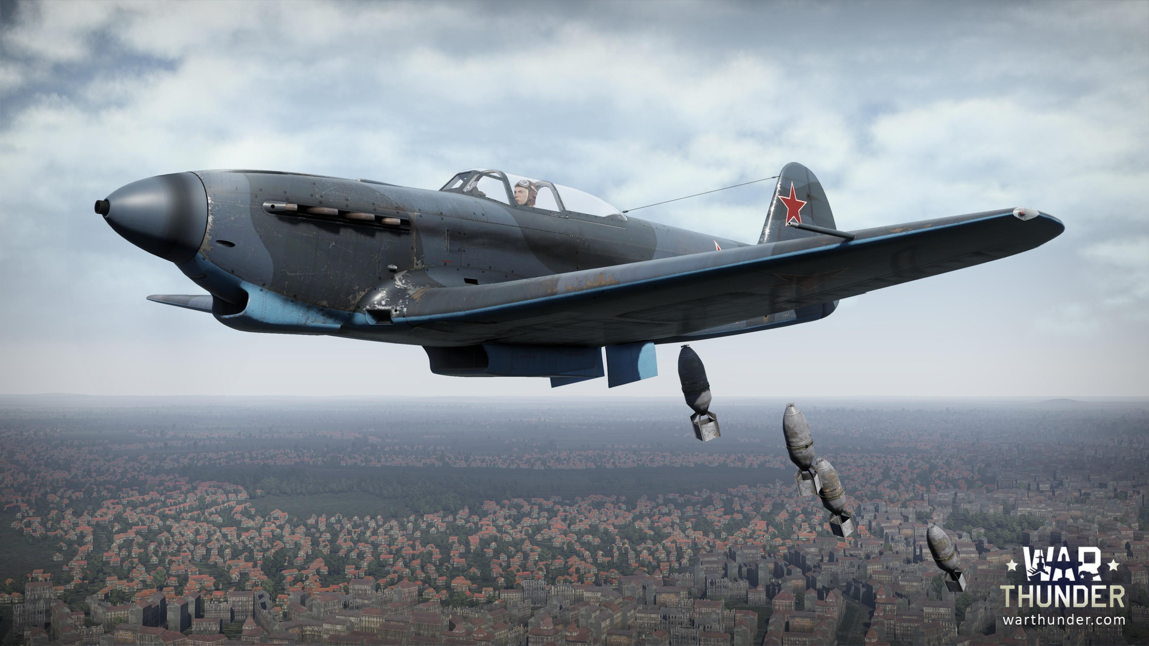 Yak-9B_1