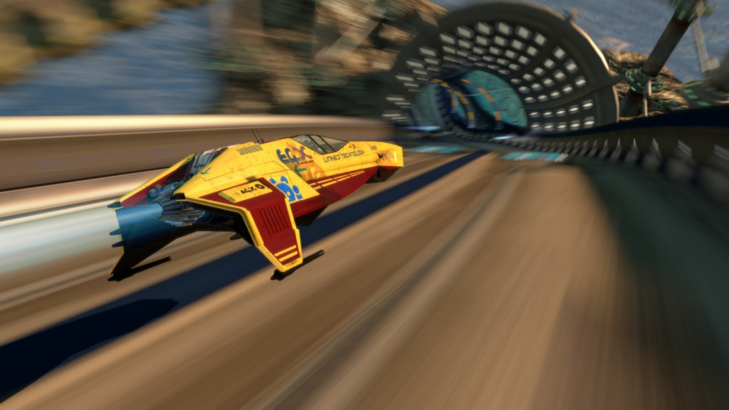 wipeout2048