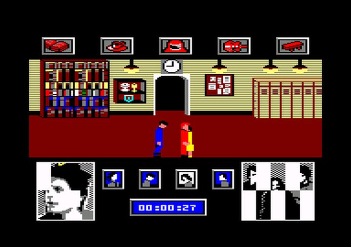 431020-back-to-the-future-amstrad-cpc-screenshot-inside-the-school