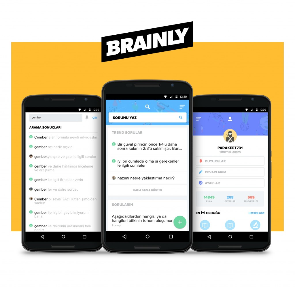 Brainly_press_S