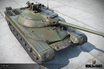 "World of Tanks'in en ""OP"" tankının hikayesi…"