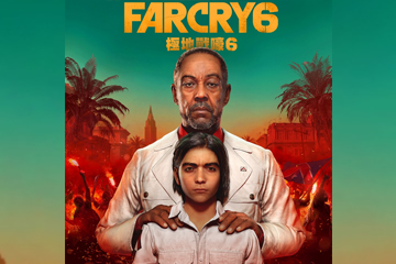 Far Cry 6 resmi olarak duyuruldu